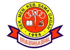 SMK Sama Gagah